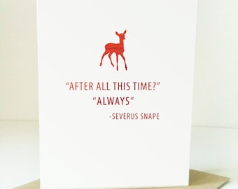 Harry Potter Quote Valentine's Day Card