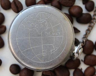 50 years of the USSR. Soviet pocket watch. Vintage watch USSR. Jubilee Pocket Watch.