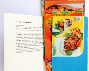 Vintage Russian Seafood Recipe Card Set of 16 Soviet Union USSR 1980s • Fish Dishes, Cuisine, Cookery, Chefs, Russophiles, Food Photography