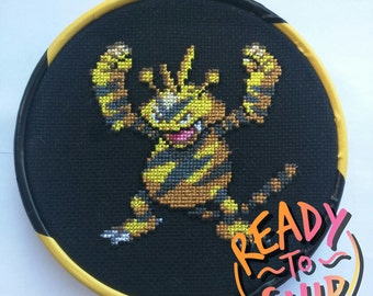 "Electabuzz Pokemon Cross Stitch in 5"" Hoop"