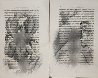 Erotic Gay poster  / Muscular mens love / nude   mens  / 2 pages Printing Antique  book  decor interior picture ART erotic souvenir