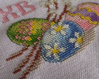 """Towel """"Easter"""". Cotton 100%. Hand embroidery."""