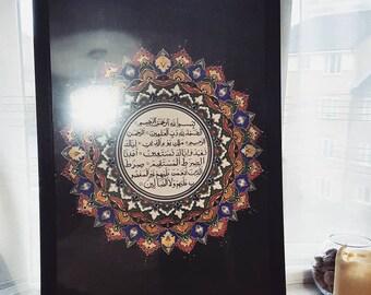 "A2 ""Al Fatihah"" modern Tezhip arabic calligraphy multimedia painting wall art"