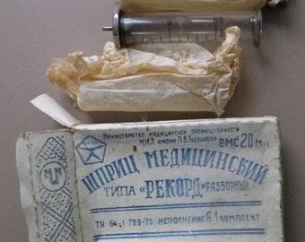 USSR / Old Medical Syringe / Glass Syringe