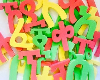 Foam Ge'ez Fidel - Amharic Tigrinya Foam Bath Letters Bath Toys Amharic Alphabet