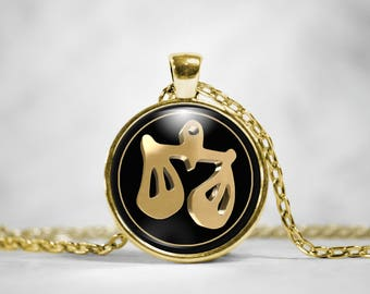 Libra Zodiac Sign Necklace - Libra Astrological Jewelry