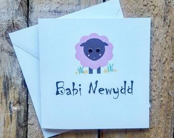 Babi Newydd - New baby card - welsh baby card - baby girl card - new arrival - newborn - welsh card - it's a girl - Handmade card