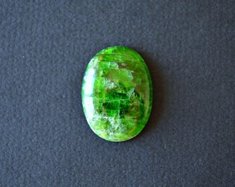 Chrome diopside natural stone cabochon   26 х 19 х 5 mm