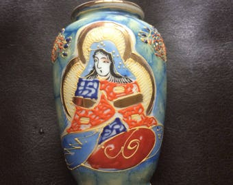 Vintage Occupied Japan small ceramic vase.