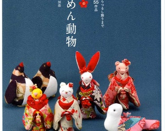 Happy Chirimen Animals - Japanese Craft Book MM