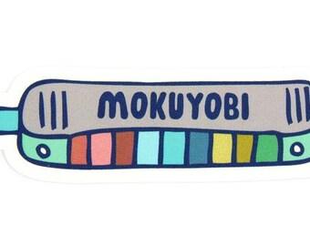 Melodica Mokuyobi Sticker