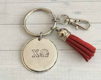Chi Omega Key Chain - Sorority Key Chain - Tassel Key Chain - Personalized Sorority Key Chain - Sorority Gift - Big Little Gift
