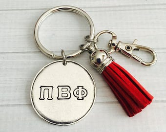 Pi Beta Phi Key Chain - Sorority Key Chain - Tassel Key Chain - Personalized Sorority Key Chain - Sorority Gift - Big Little Gift