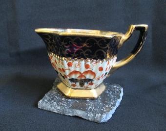 Vintage English Lusterware Pitcher, gold detail and interior, Octagonal Shape, Vintage Cream Pitcher