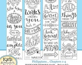 NEW! PHILIPPIANS Bible Journaling Templates, Tracers, Color Your Own Bookmarks, INSTANT download pdf and jpg Scripture Digital Printable