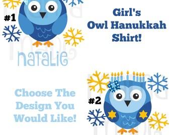 Girl's Hanukkah Shirt or Bodysuit Girl's Hanukkah Owl Shirt or Bodysuit Girls Personalized Hanukkah Shirt Girl's Holiday Shirt Hanukkah Tee