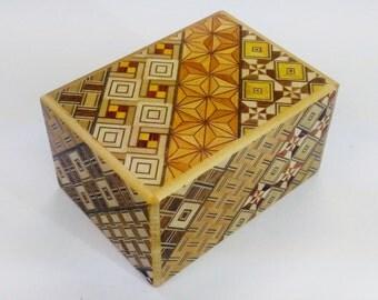 Japanese Puzzle box (Himitsu bako)- 3.5inch (90mm) Standard 7 steps Yosegi