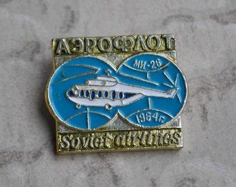 "Vintage Soviet Russian badge,pin.""Soviet Russian Helicopter  MI-26"""