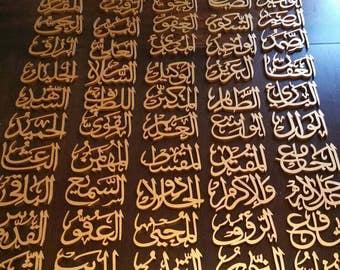 99 Names of Allah FULL SET for Framing, Hanging, Craft 10cmx8cm each. Islamic Art. Islamic wall art. Islamic Decor