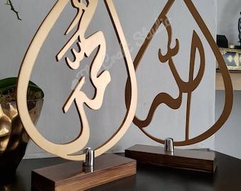 Islamic Home Decor. Islamic Art. SubhanAllah. Alhumdulillah. AllahuAkbar. Allah. Muhammad (saw) Handcrafted Islamic Decor.  Islamic Gifts