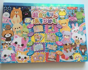 Kawaii Activity & Letter set, origami, Games, Stickers, super cute animals