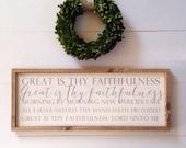 Great is Thy Faithfulness, Hymn Sign, Framed Sign, Farmhouse, Rustic