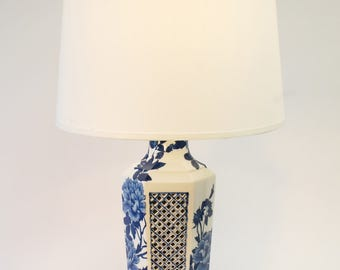 Cordless - Antique - Asian - blue and white floral Chinoiserie Porcelain, Nickel Table Lamp