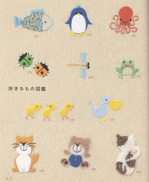 Hand embroidery patterns for kids japanese