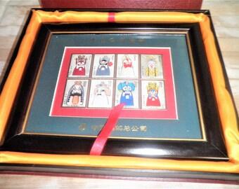 Vintage set of 8 1980 chinese stamps Framed