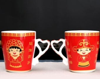 Pair of Porcelain Wedding Tea Cup, Ceramic Coffee Mug Good Wedding Gift for Couple, Free Shipping