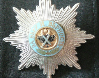 The Order of St. Andrew the First-Called,Russian Imperia Order,(replica)