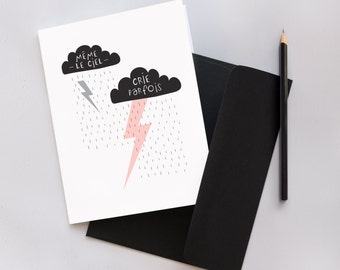 Even The Sky Screams Sometimes Too - Greetings Card