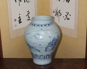 Contemporary Korean Blue and White Porcelain by Internationally Acclaimed Shin Sang Ho