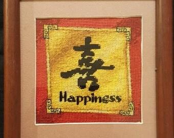 Happiness Chinese Cross Stitch