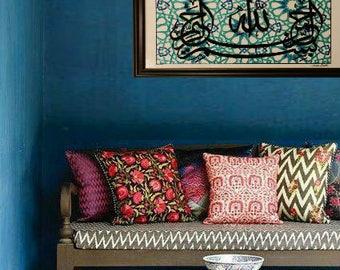 Eid Decor - Blue Islamic Art - Bismillah - Ramadan Sale - Islamic Calligraphy - Geometric Art - Glass Painting - Eid Sale - Islamic Wall Art