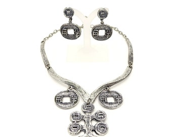 Chinese Coin Abstract Necklace And Earring Set