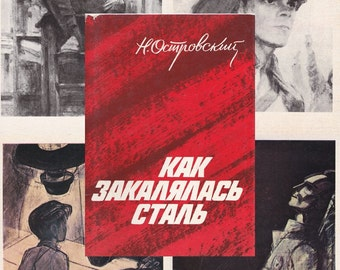How the Steel Was Tempered, N. Ostrovsky, Full set of 16 postcards, Soviet postcard, 1979.
