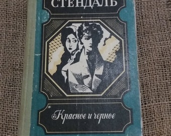 "STENDHAL ""the Red and the Black"" Soviet Vintage book Classical literature  1988s"
