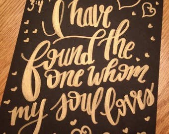 Hand Lettered Decorative Piece