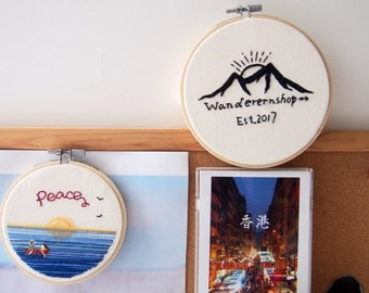 Wanderlust series - Peace- Embroidery Hoop Art  - LandscapeA gift-  for yourself / family / friends