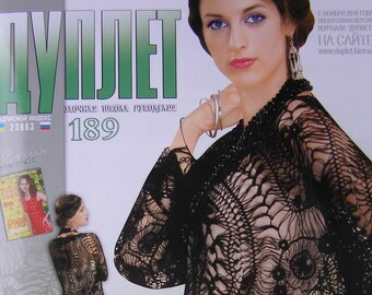 Crochet patterns magazine DUPLET 189 Irish Lace dress, Top, Brugges lace dress