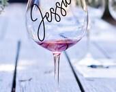 CUSTOM Vinyl Decal, Bridesmaid Decal, Bridesmaid Wine Glass Decal, Wedding Decal, Wine Glass Decal, Wedding Glass Decals, Bridal Party Favor