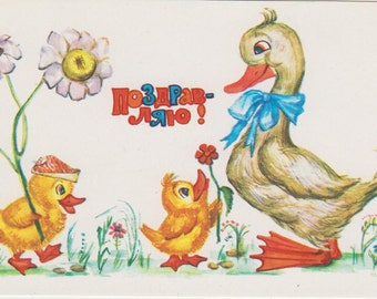 Unused Soviet Postcard from 80s - by Artist Selyvanova - 80s Postcard - with goose and goslings - Birthday Greetings