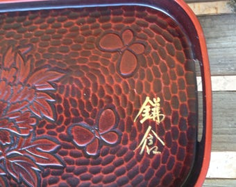 Japanese Tray, Japanese Lacquer Tray, Lacquer Lotus Tray, Japanese Flower Tray, Carved Wooden Tray, Carved Lacquer Tray, Lotus Japanese Tray
