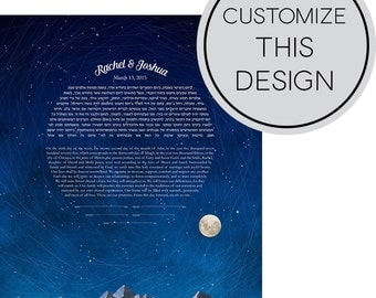 Contemporary Custom Ketubah Marriage Certificate Star Map