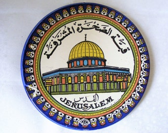 Al aqsa mosque, Home decor, hanging plate, Wall decoration, Religious plate, Religious wall art, Wall plate, Home decor, Jerusalem painting