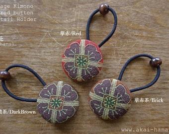 Vintage Kimono Covered Button Ponytail Holder, 3 colors