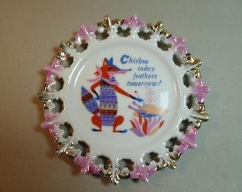 Funny Fox Novelty Plate
