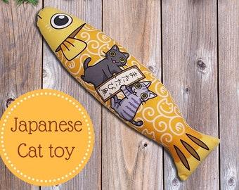 Cat Toys, gift for cats, Japanese Catnip, cat lover gift, Cat Kicker, Silvervine, Neko Kicker, Matatabi, *Fish-type Neko-Karakusa yellow*