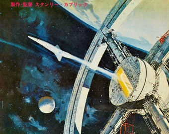 2001 a Space Odyssey Japanese Film Poster version 2